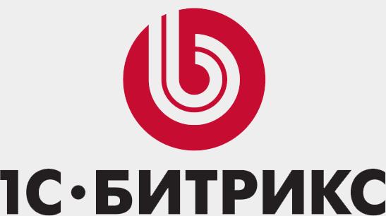 Хостинг для 1C-Битрикс в Казахстане - +7 (727) 388 82 31