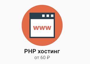 Хостинг ihor ru управление хостингом ubuntu